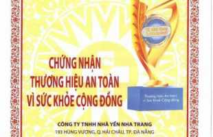 Chung nhan